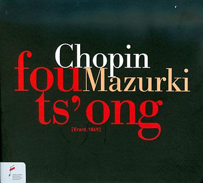 Mazurkas - F. Chopin - Musik - FRYDERYK CHOPIN INSTITUTE - 5907690736019 - June 3, 2009