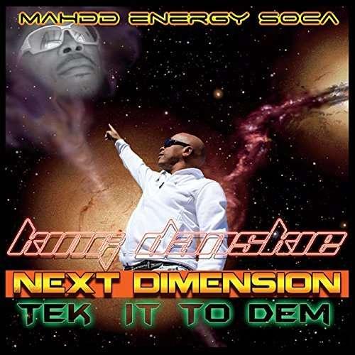 Tek It to Dem - King Danskie - Musik - Aowr Media LLC - 0029741498136 - July 17, 2014