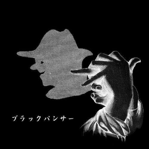 Black Panther Vortex Vault 9 - Andrew Liles - Musik -  - 0753907148220 - October 8, 2007