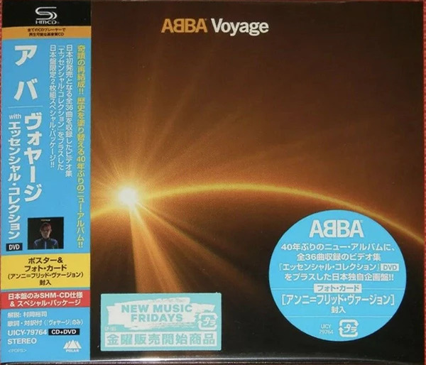Voyage + Essential Video Collection - Abba - Musik -  - 4988031460238 - 12. November 2021
