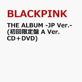Album - Blackpink - Musik - UNIVERSAL JAPAN - 4988031437247 - August 3, 2021