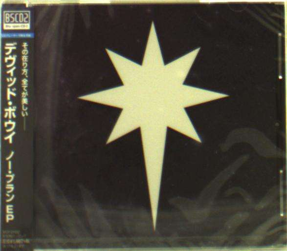 No Plan - EP - David Bowie - Musik - 1SI - 4547366300307 - March 17, 2022