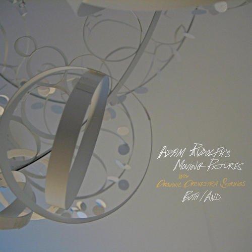 Both / & - Adam Rudolph - Musik - METAR - 0638977101323 - May 17, 2011