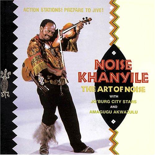 Art Of Noise - Noise Khanyile - Musik - GLOBESTYLE - 0029667304528 - July 6, 1989