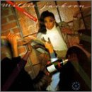 I Had To Say It - Millie Jackson - Musik - ACE RECORDS - 0029667378628 - December 31, 1993