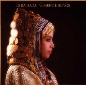 Yemenite Songs - Ofra Haza - Musik - GLOBESTYLE - 0029667300629 - May 28, 2001