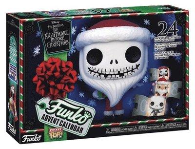 Nightmare Before Christmas Advent Calendar - Funko - Merchandise - FUNKO UK LTD - 0889698496681 - September 17, 2021