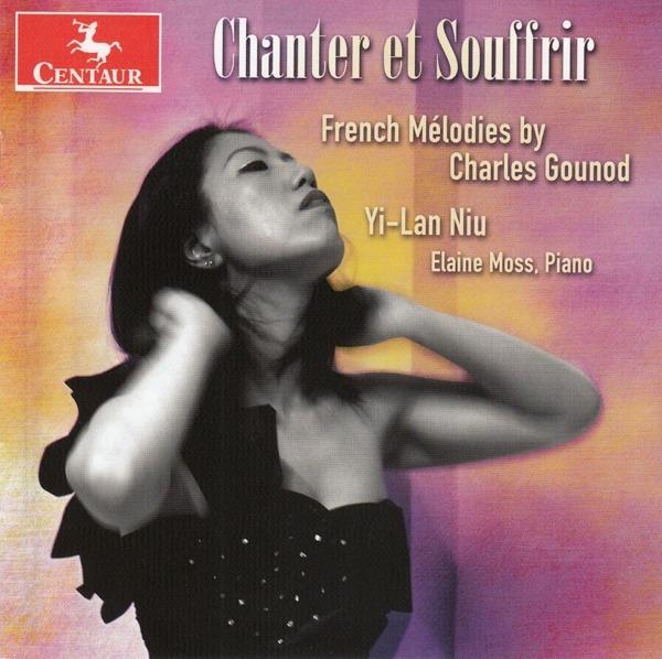Chanter et Souffrir - Yi-Lan Niu - Musik - CENTAUR - 0044747375724 - April 2, 2021