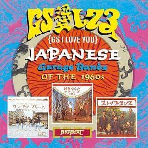 Gs I Love You - V/A - Musik - BIGBEAT - 0029667415927 - July 10, 1996