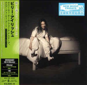 When We All Fall Asleep. Where Do We Go? - Japan Complete Edition - Billie Eilish - Musik - UNIVERSAL - 4988031409961 - February 26, 2021