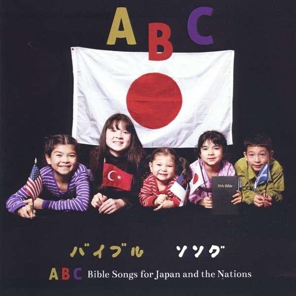 Abc Bible Songs - Durmaz Family Children - Musik - Durmaz Family Children - 0029882589991 - December 22, 2012