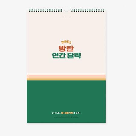 2021 WALL CALENDAR - OFFICIAL - BTS - Merchandise - Big Hit Entertainment - 9957226050016 - December 19, 2020