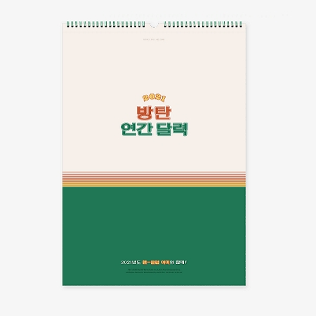 2021 WALL CALENDAR - OFFICIAL - BTS - Merchandise - Big Hit Entertainment - 9957226050016 -