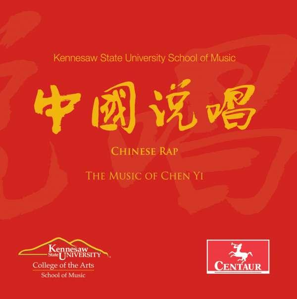 Chen Yi: Chinese Rap - Yi,chen / Kim,helen / Ksu Symphony Orchestra - Musik - CAV - 0044747344027 - 10/6-2016