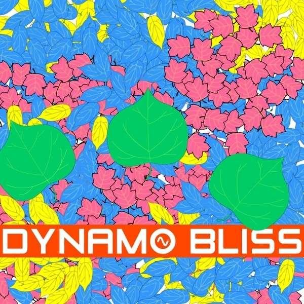Poplar Music - Dynamo Bliss - Musik -  - 0752423885053 - February 22, 2013