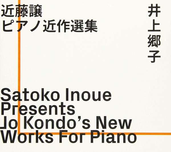 Presents Jo Kondo's New Works For Piano - Satoko Inoue - Musik - EZZ-THETICS - 0752156101123 - November 29, 2019