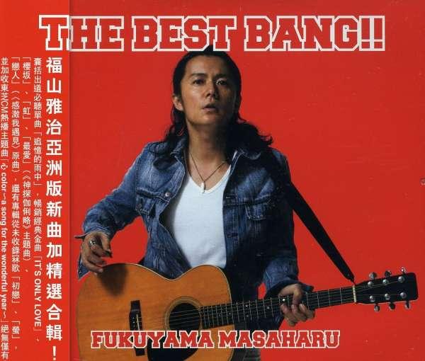 Best Bang!! - Fukuyama Masaharu - Musik - IMT - 0044021095140 - 5/4-2011
