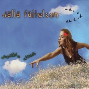 Movable Clouds - Dalia Faitelson - Musik - STUNT - 0663993040226 - 15/3-2019