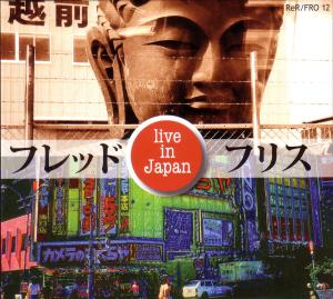Live In Japan - Fred Frith - Musik - FRED - 0752725902229 - October 22, 2010