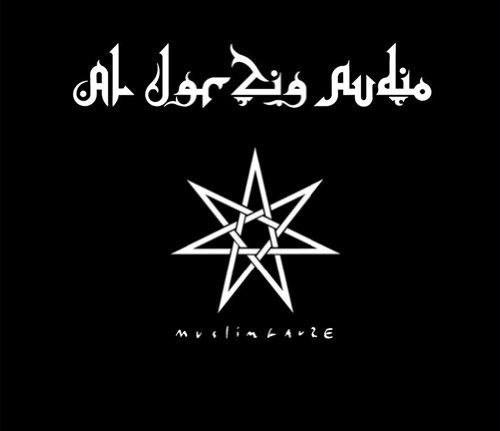 Al Jar Zia Audio - Muslimgauze - Musik - STAALPLAAT - 0753907541328 - March 19, 2013