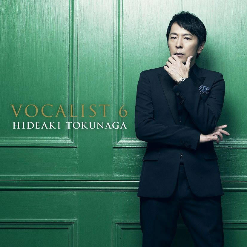 Vocalist 6 <limited-b> - Hideaki Tokunaga - Musik - UM - 4988005866349 - January 15, 2021