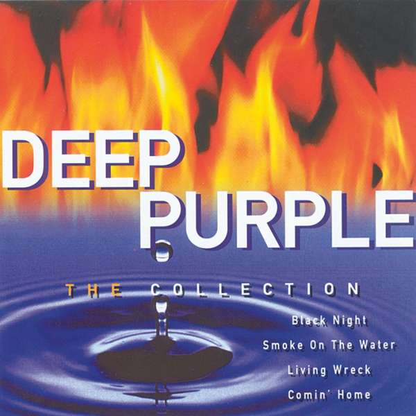 The collection - Deep Purple - Musik - DISKY - 0724348786425 - 1970