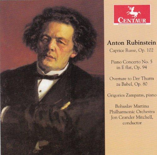 Caprice Russe Op.102/piano Concerto No.5 - V/A - Musik - CENTAUR - 0044747320427 - October 15, 2012