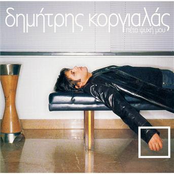 Dimítris Korgialás-Péta Psychí Mou - Dimítris Korgialás - Musik -  - 0044001305429 -