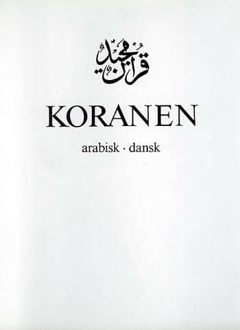 Koranen - Ingen Forfatter - Bøger - Gyldendal - 9788721028435 - June 11, 2021