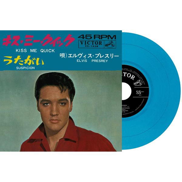 Kiss Me Quick / Suspicion - Elvis Presley - Musik - LMLR - 3700477833473 - March 5, 2021