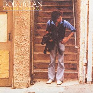 Street Legal - Bob Dylan - Musik - SR - 4988009948492 - 8. december 2022