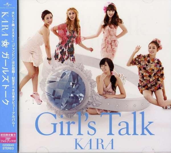 Girl's Talk/hk Exclusive Photobook Edition - Kara - Musik -  - 0044002066497 - 28/12-2010
