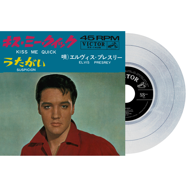 Kiss Me Quick / Suspicion - Elvis Presley - Musik - LMLR - 3700477833510 - March 5, 2021