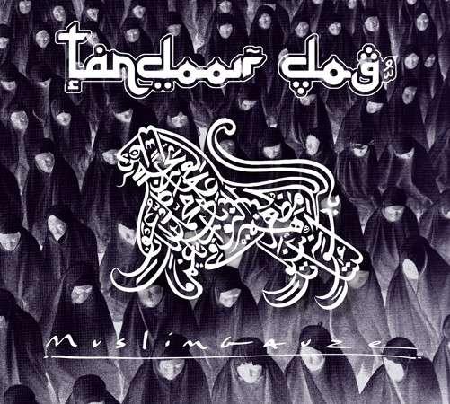 Tandoor Dog - Muslimgauze - Musik - STAALPLAAT - 0753907541526 - September 17, 2013