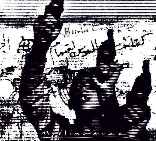 Beirut Transister - Muslimgauze - Musik - STAALPLAAT - 0753907540529 - October 1, 2013