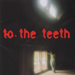 Teeth - Ani Difranco - Musik - P-VINE - 4995879087565 - January 7, 2022