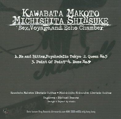 Sex, Voyge And Echo Chamber - Makoto Kawabata - Musik - BETA LACTEM - 0753907156621 - November 18, 2008