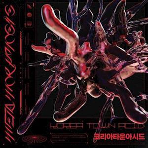 Metamorphosis - Korea Town Acid - Musik - URBNET - 0753387015685 - July 16, 2021