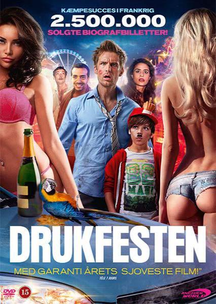 Drukfesten - Drukfesten - Film - Another World Entertainment - 5709498016689 - July 9, 2015