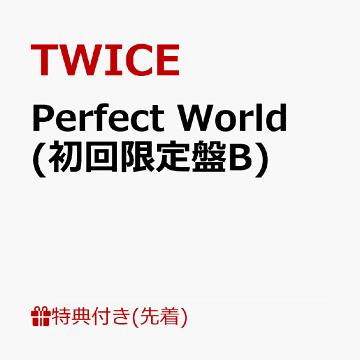 Perfect World (Version B) - Twice - Musik -  - 4943674339778 - August 6, 2021