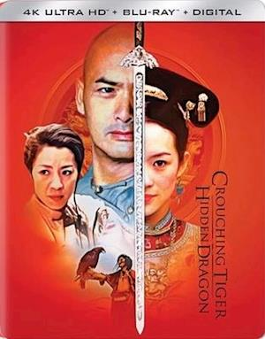 Crouching Tiger Hidden Dragon 20th Anniversary - Crouching Tiger Hidden Dragon 20th Anniversary - Film -  - 0043396571846 - December 1, 2020