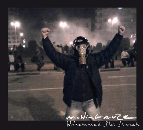 Mohammad Ali Jinnah - Muslimgauze - Musik - STAALPLAAT - 0753907541922 - October 28, 2016