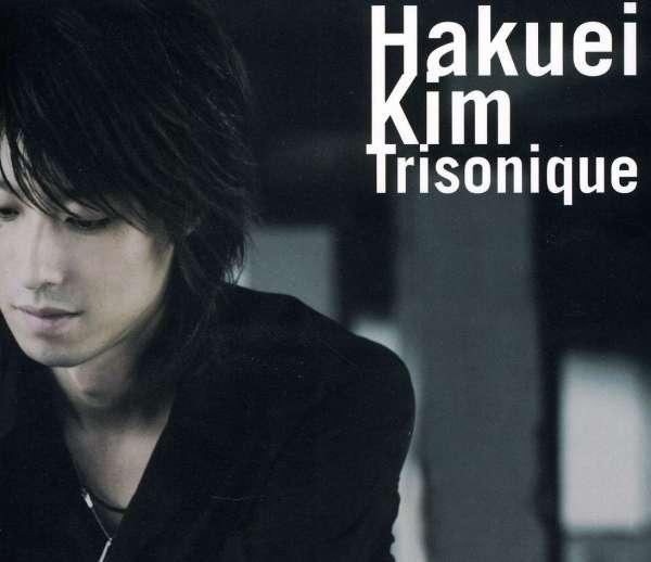 Trisonique - Hakuei Kim - Musik -  - 0044002082923 - 1/3-2011